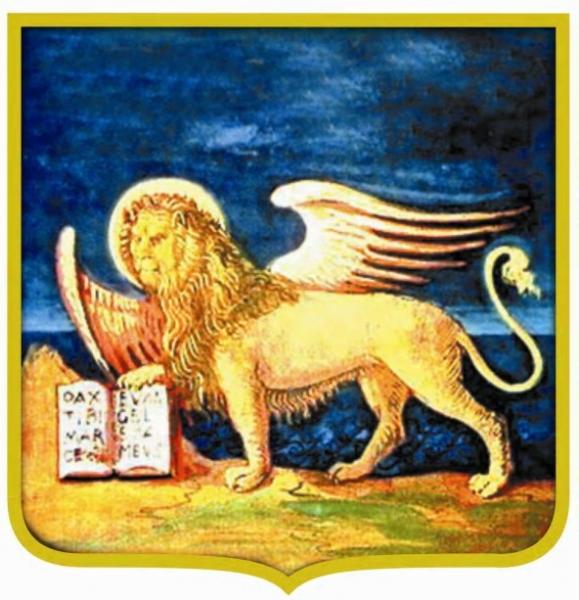 ATER Verona